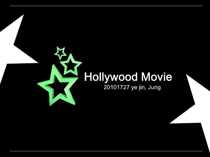 Hollywood Movie<br />20101727 ye jin, Jung<br />