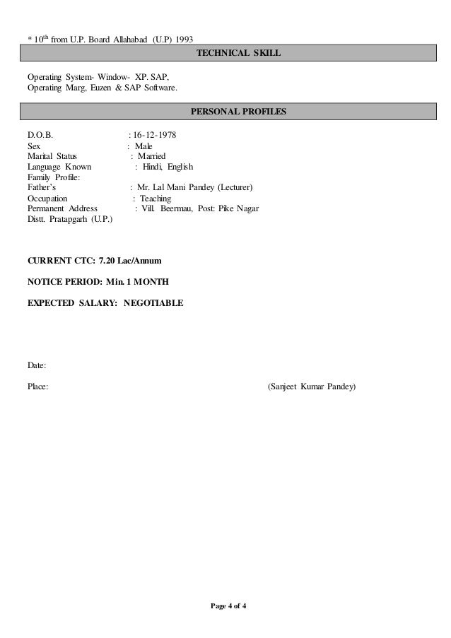 CV for QA (4)