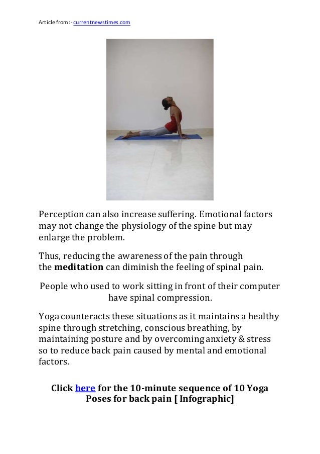 Article from:- currentnewstimes.com Perceptioncan also increase suffering. Emotional factors may not change the physiology...
