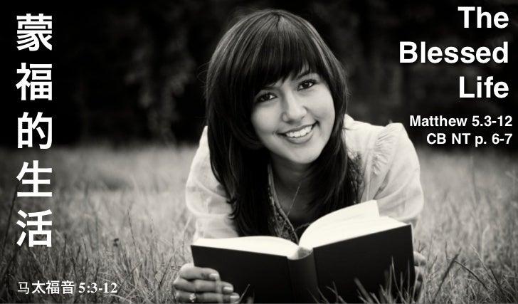 The蒙             Blessed福                 Life的             Matthew 5.3-12                CB NT p. 6-7生活马太福音 5:3-12
