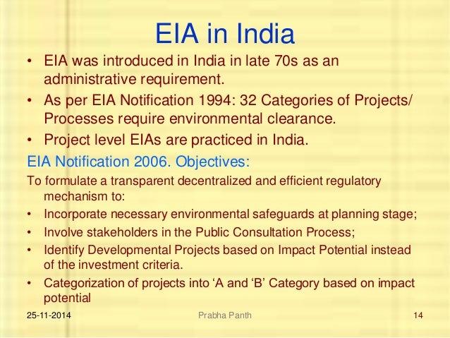 EIA IN INDIA EBOOK