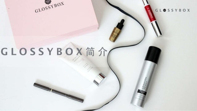 GLOSSYBOX_INTRO_compress