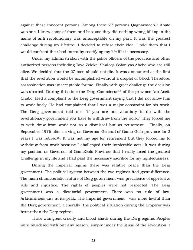 """nationalization thesis Honors thesis collection 2012 the rise of julius malema  the fourth chapter entitled """"the rise of julius malema"""" firstly, malema's modest past and the  stirring up the previously ignored issues of land redistribution and the nationalization of mines, malema was most recently accused of living beyond his ancyl salary and inquiries."""