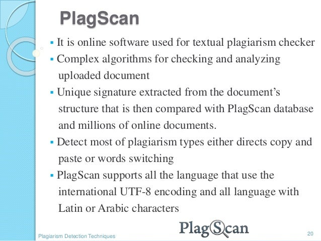 plagiarism detection software online
