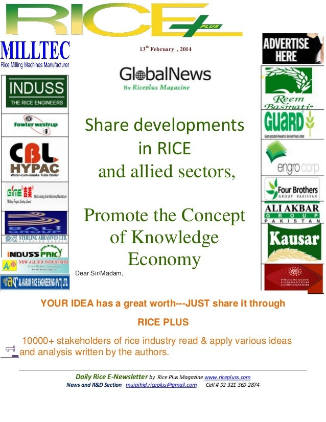 13th February , 2014  Share developments in RICE and allied sectors, Promote the Concept of Knowledge Economy Dear Sir/Mad...