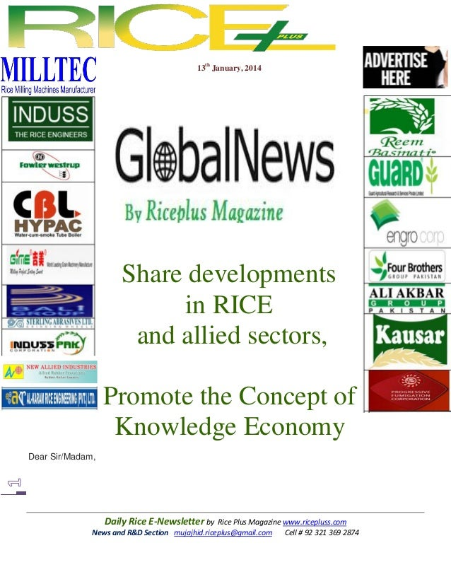 13th January, 2014  Share developments in RICE and allied sectors, Promote the Concept of Knowledge Economy Dear Sir/Madam...