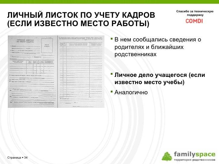 Приказ МВД России от 24 октября 2016 г  665 Об