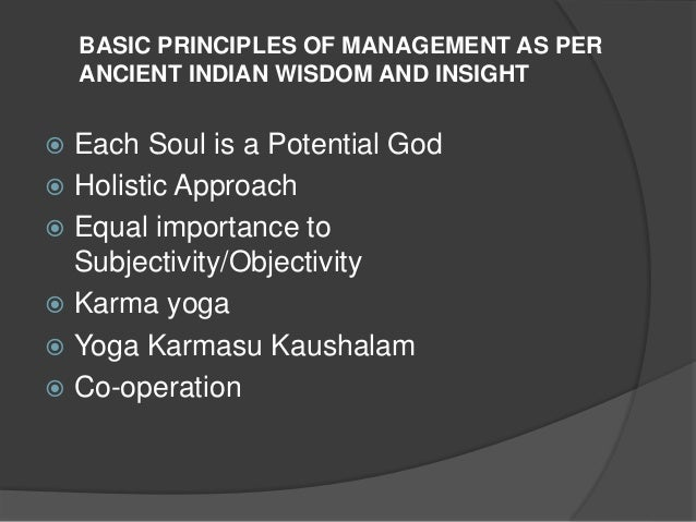The basic principles of management