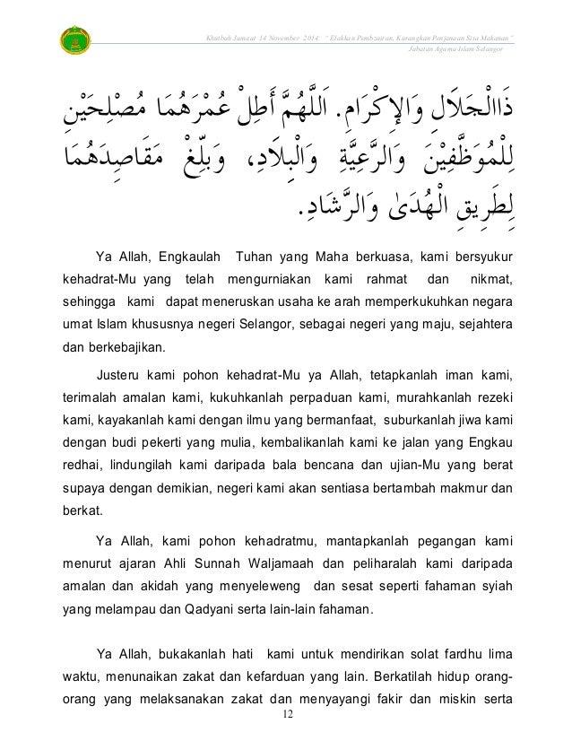 Khutbah Jumaat Jais Sarawak