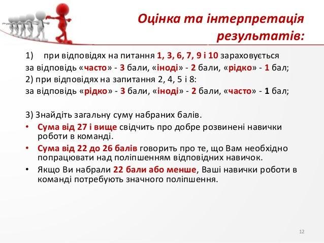 Как готовить к олимпиаде по математике