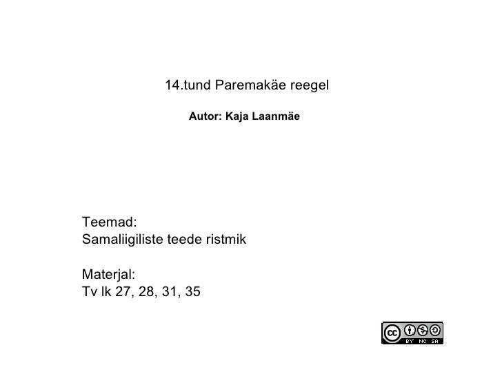 14.tund Paremakäe reegel   Autor: Kaja Laanmäe   Teemad: Samaliigiliste teede ristmik Materjal: Tv lk 27, 28, 31, 35