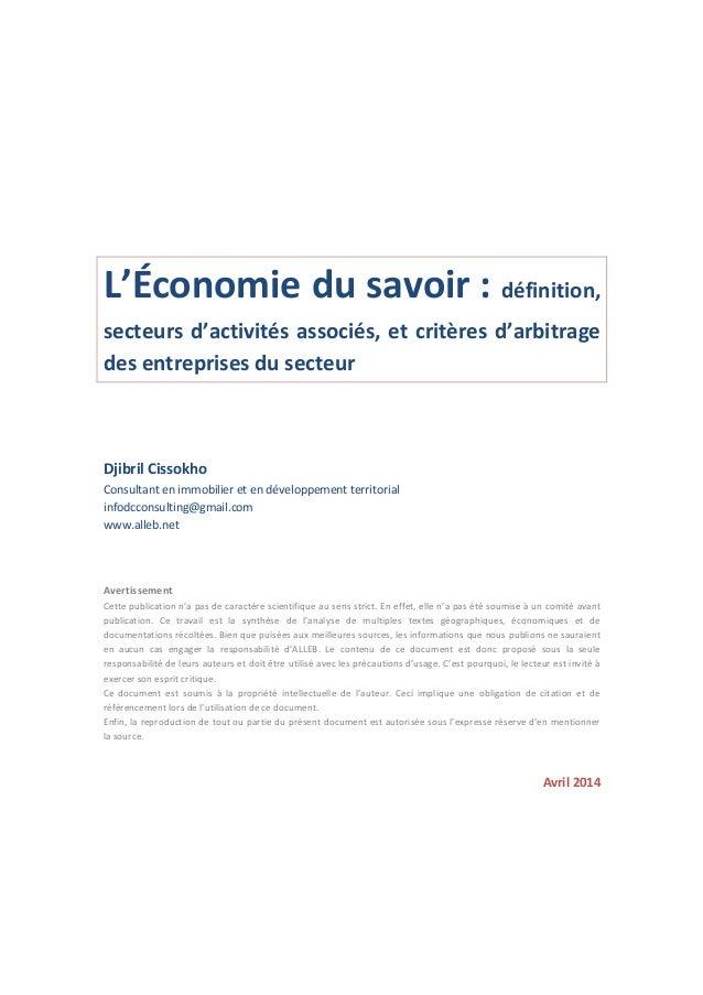 L'Économie du savoir : définition, secteurs d'activités associés, et critères d'arbitrage des entreprises du secteur Djibr...