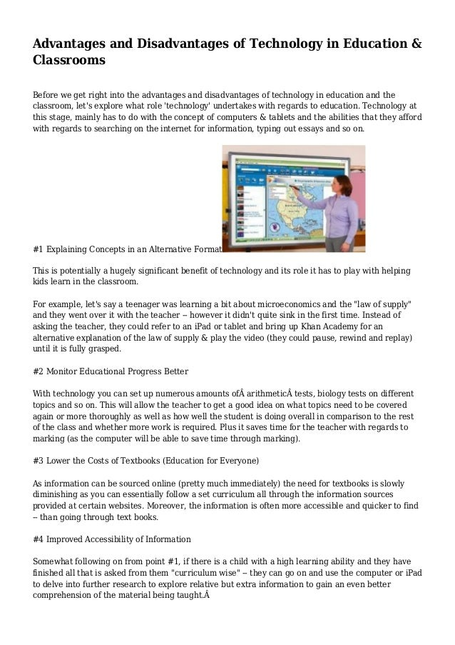 essay on uses of computer for kids The purpose of this lesson is to introduce students to effective prewriting strategies use interactive online essay map to organize and develop ideas for an.