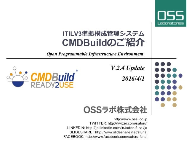 ITILV3準拠構成管理システム CMDBuildのご紹介 V.2.4 Update 2016/4/1 Open Programmable Infrastructure Environment http://www.ossl.co.jp TWI...