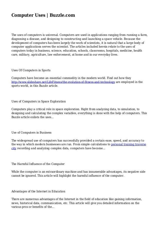 benefits of computer essay