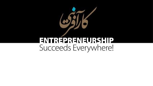Entrepreneurship Succeeds Everywhere - Said Rahmani Speech at Avatech Meetup October 2014