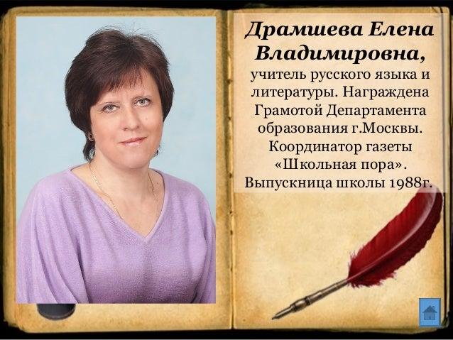 Учитель и студентка в желтом русское фото 751-65