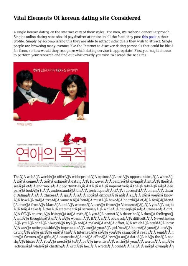 Koreaanse dating sites voor buitenlanders