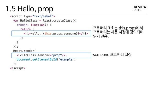 1.6 Count, state state의 초기값은 getInitialState에 서 props.number 의 값으로 설정한다. click 이벤트 처리할 콜백. 상태 값 변경은 this.setState에서 onCl...