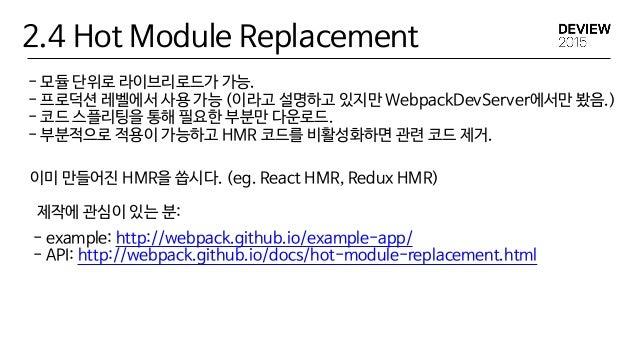 2.5 Universal Rendering Virtual DOM renderToString render HTML String DOM