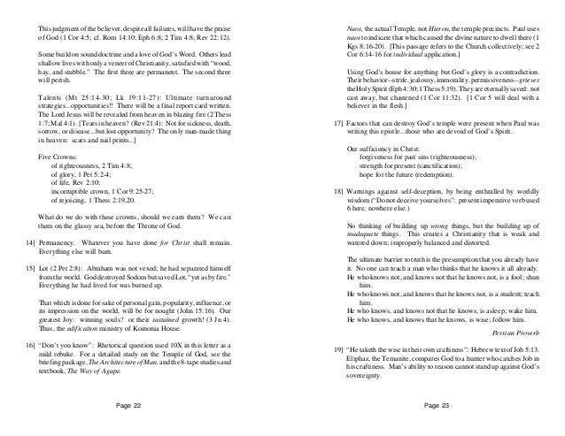 Notes for 1 2 corinthians chuck missler 12 fandeluxe Choice Image