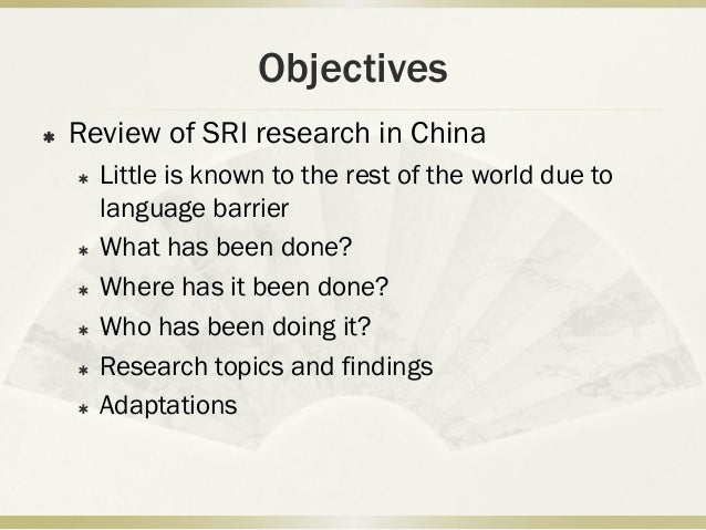 research paper on system of rice intensification International journal of scientific and research publications, volume 6, issue 6,  index terms system of rice intensification (sri) method, .