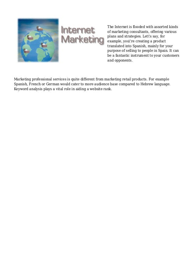 E-Marketing Strategy Slide 2
