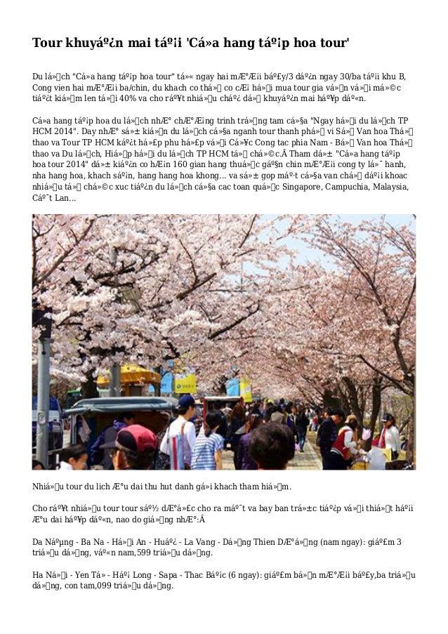 """Tour khuyến mai tại 'Cá»a hang tạp hoa tour' Du lịch """"Cá»a hang tạp hoa tour"""" từ ngay hai mÆ°Æ¡i bảy/3 dến..."""