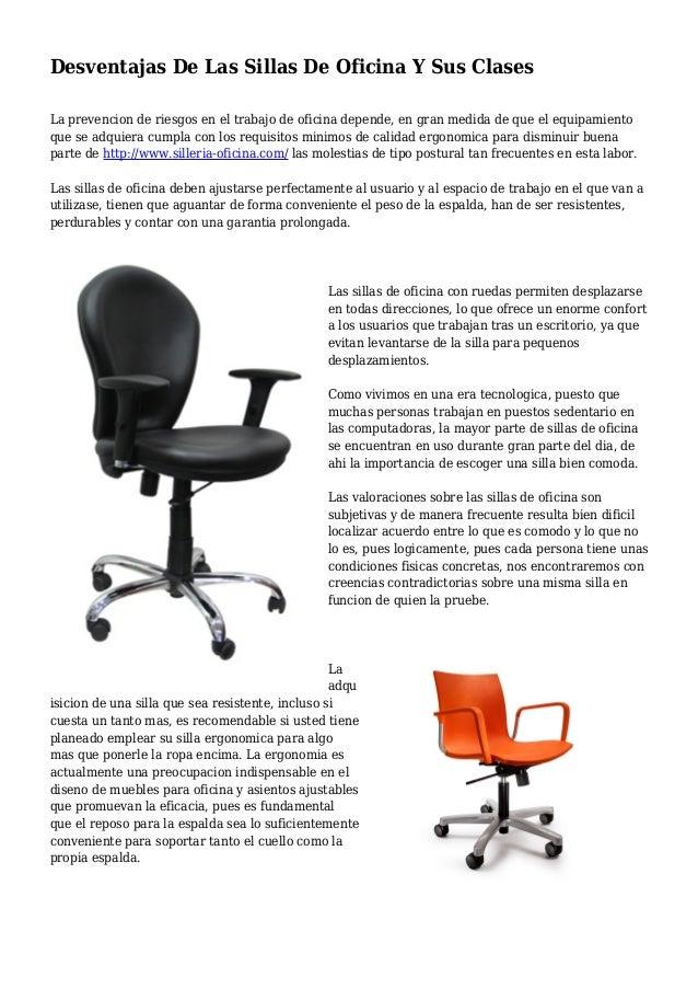 Desventajas de las sillas de oficina y sus clases for Cursos de la oficina de empleo