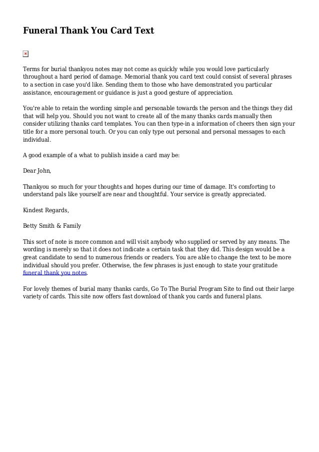 resume acknowledgement email