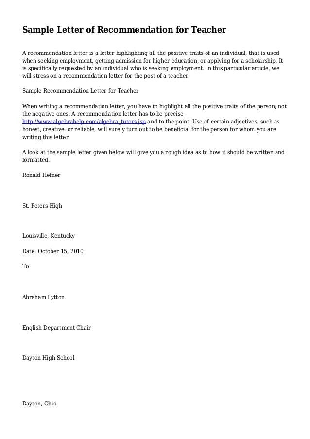 letters of recommendation for teachers samples