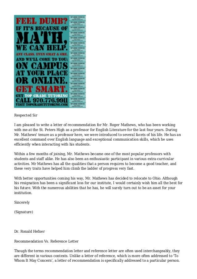 sample letter of recommendation for teacher