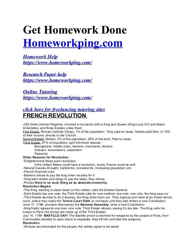 cosmio homework help