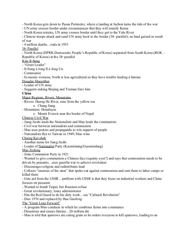 global history 1 final study guide The final exam will cover all material from throughout the first semester the  following is a list of notes that we have discussed in class (powerpoint files are.