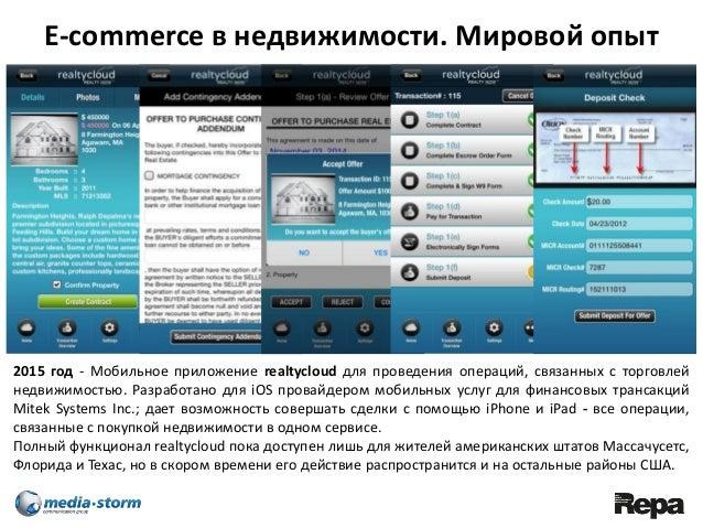 download Pathfinder Module: We Be