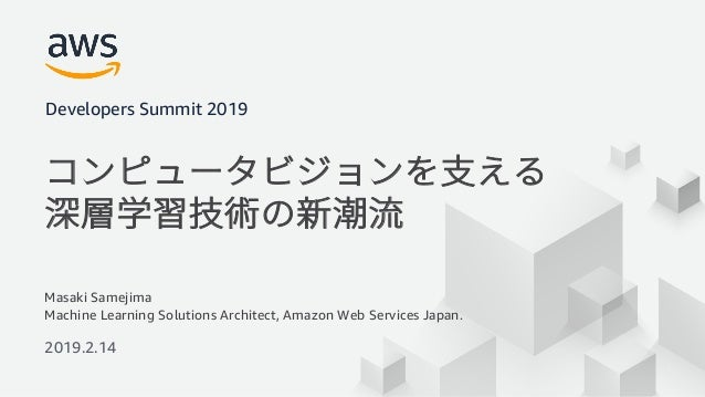 © 2019, Amazon Web Services, Inc. or its Affiliates. All rights reserved. Masaki Samejima Machine Learning Solutions Archi...