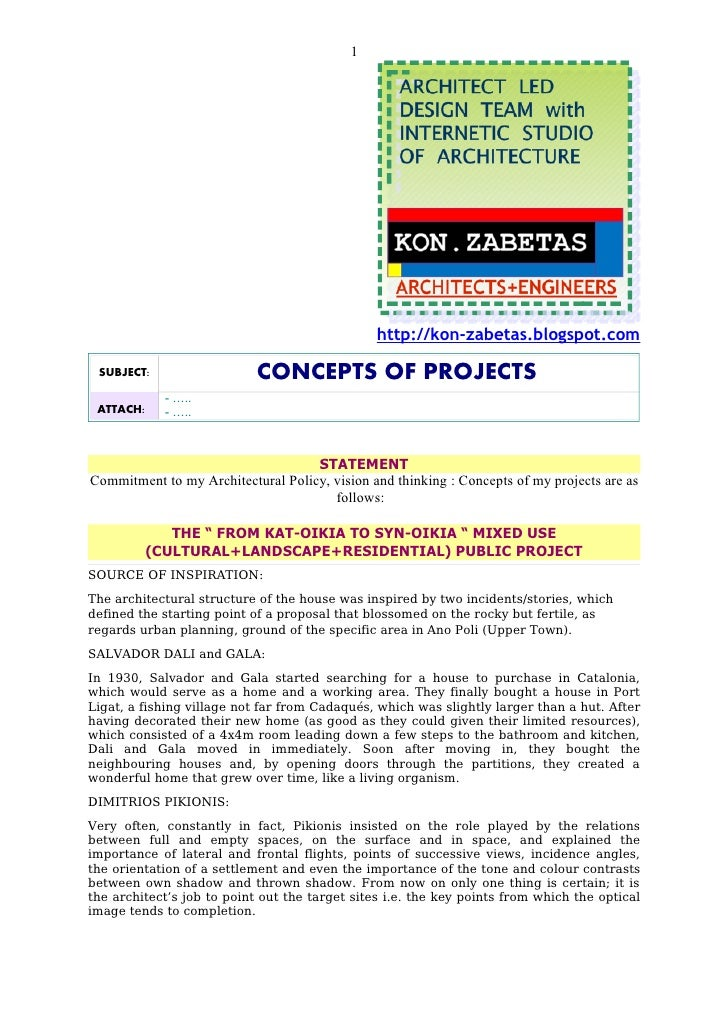 1                                                     http://kon-zabetas.blogspot.com   SUBJECT:                   CONCEPT...