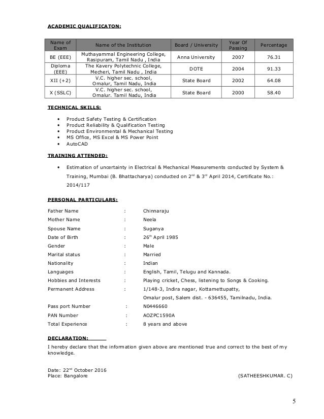 Resume Skills And Interests Cooking