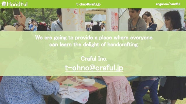 angel.co/handfult-ohno@craful.jp We are going to provide a place where everyone can learn the delight of handcrafting. Cra...