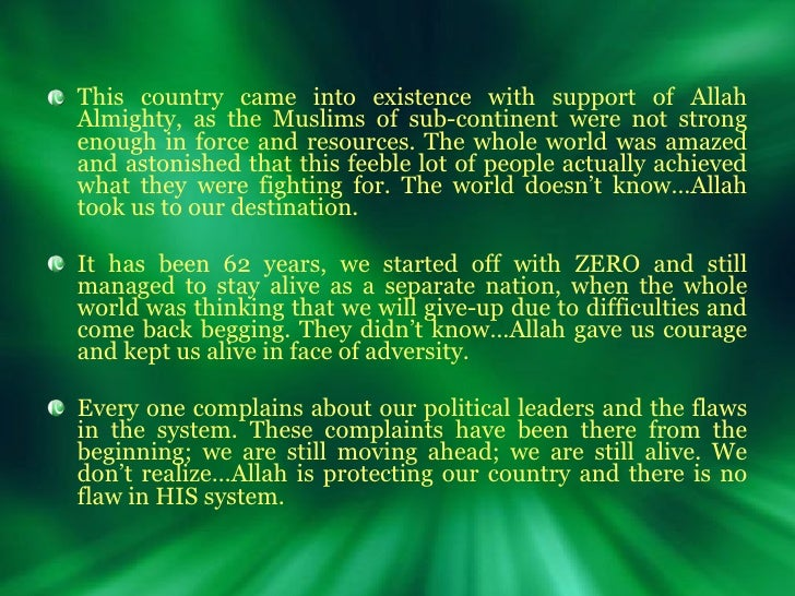 simple essay on my country pakistan Pakistan is a country in southern asia it is next to india, iran, afghanistan, and china it is officially called the islamic republic of pakistan it has a long coastline along the arabian sea in the south pakistan has the fifth largest population (20777 million) in the world.