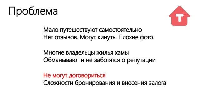 Tvil.ru  Slide 2