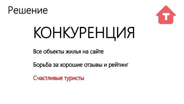 Tvil.ru  Slide 3