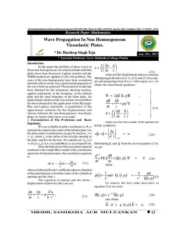 15SHODH, SAMIKSHA AUR MULYANKAN International Indexed & Refereed Research Journal, ISSN 0974-2832, (Print), E- ISSN- 2320-...