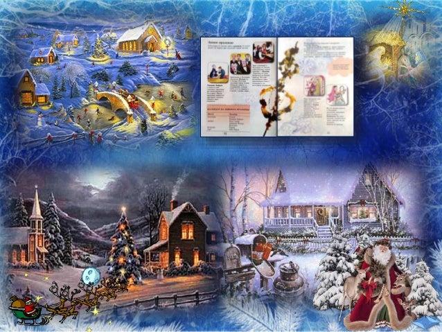 15. Зимни празници - ОС, Анубис, В. П. Slide 2