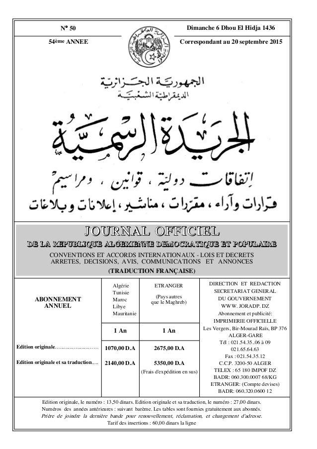 bareme irg algerie pdf 2016