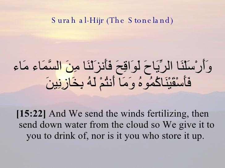 15 Surah Al Hijr The Rock