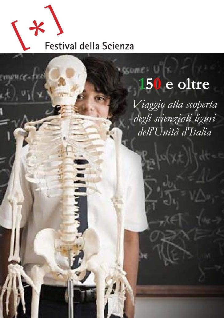 Da diversi anni ormai il Festival della Scienza propone il Festival in Liguria, una serie di                              ...
