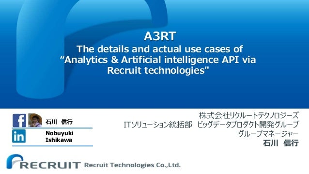 """A3RT The details and actual use cases of """"Analytics & Artificial intelligence API via Recruit technologies"""" 株式会社リクルートテクノロジ..."""