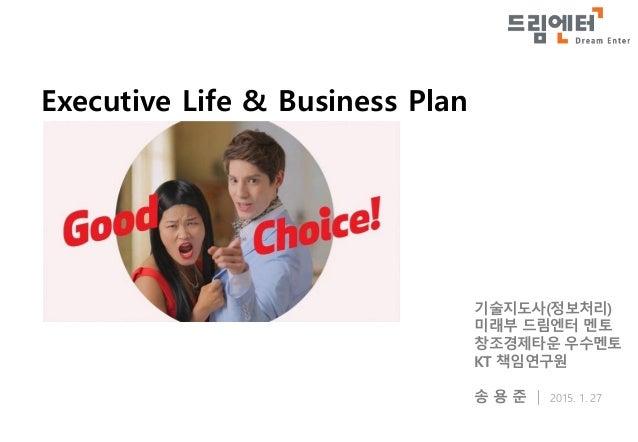 4+ Life Plan Templates
