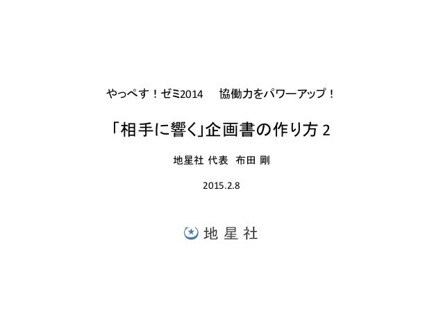 2014 % %2% % 2015.2.8